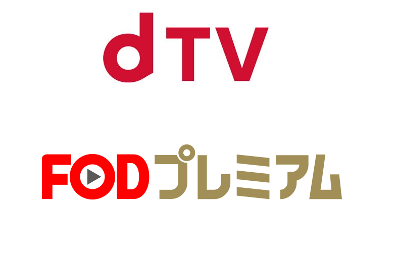 LOVE or NOTラブオアノット♪|FOD・dTVで動画を …