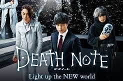 デスノートLight up the NEW world