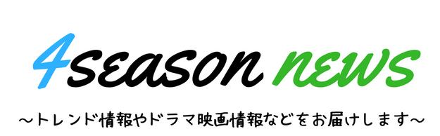 4season news